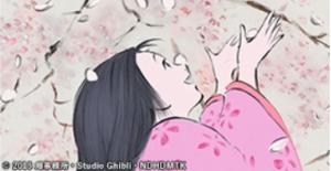 故・高畑勲監督を偲び5/18『かぐや姫の物語』ノーカット放送!「金曜ロードSHOW!予告動画