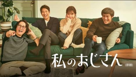 イ・ソンギュン×IU共演作「私のおじさん(原題)」7/13Mnetで日本初放送決定!予告動画で先取り