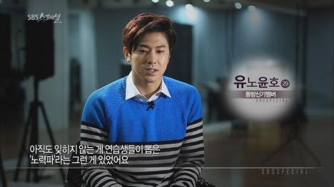 BoA、東方神起、SHINee、EXO出演バラエティKNTVで続々放送!SPサイトでティザー映像公開!