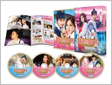 キム・ナムギル×キム・アジュン「医心伝心~脈あり!恋あり?~」DVD-SET1のパッケージ展開写真公開!