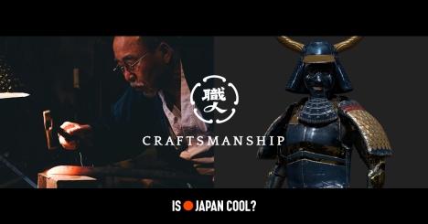 ANA、「SAMURAI AVATAR」が作れるサイトOP!日本の伝統を伝える匠達の映像も公開!