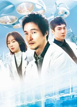 韓国 テレビ ドラマ 東京