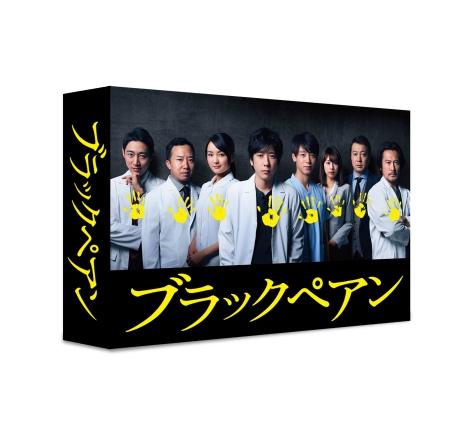 二宮和也主演「ブラックペアン」DVD&ブルーレイ11/28発売決定!映像特典と封入特典も発表