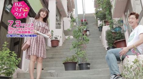 パク・ソジュン、キム・ジウォンの美脚にノックアウト!?「サム、マイウェイ~恋の一発逆転!~」特典映像一部先行公開