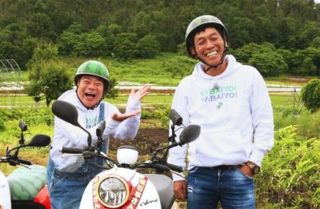 7/14明石家さんま34年ぶりテレ東出演!「出川の充電SP」に勘違い出演?予告動画