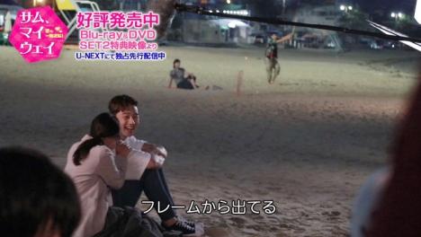 「サム、マイウェイ」パク・ソジュン&キム・ジウォン、キスシーンを邪魔する名脇役に大爆笑する映像公開!