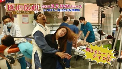 「医心伝心」カルチムカップル!キム・ナムギル&キム・アジュンの見事なケミにドキドキする映像公開