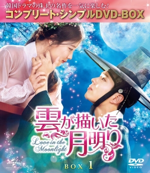 「雲が描いた月明り」「逆賊」も1BOX¥5,000で登場!好きな韓ドラなど1BOXもらえるCP第3弾!