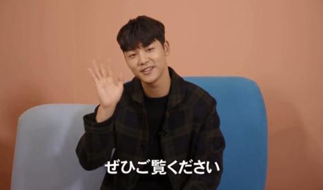 心温まるドラマです!「病院船~ずっと君のそばに~」カン・ミンヒョク(CNBLUE)コメント映像到着!<br/>