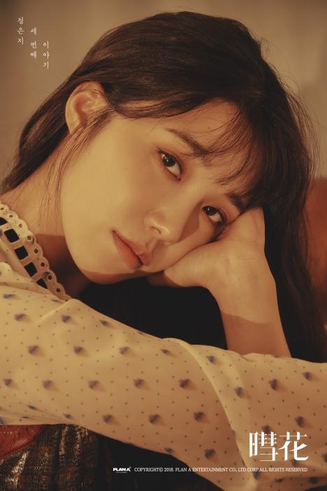 Apink チョン・ウンジ、11月初ソロライブ「2018 Jeong Eun Ji 1st Live in Japan~Hyehwa~」開催!