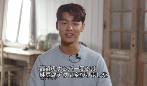 カン・ミンヒョク(CNBLUE)の得意料理は純豆腐チゲ!「病院船~ずっと君のそばに~」インタビュー映像公開!