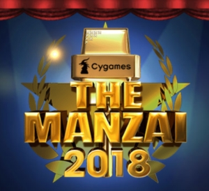 M-1王者・霜降り明星が 12/9フジ「THE MANZAI」に緊急参戦!念願叶ったぁ!関連動画