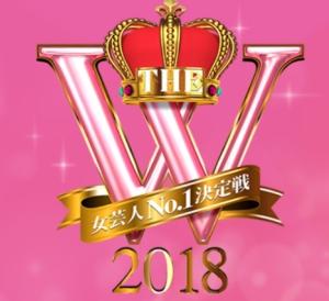 M-1の興奮冷めやらぬ中、女芸人の壮絶なバトル「女芸人No.1決定戦 THE W」が12/10に決勝を迎える!関連動画