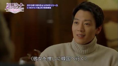 キム・レウォン「黒騎士~永遠の約束~」DVDリリースに先駆け第1回YouTubeで特別公開!