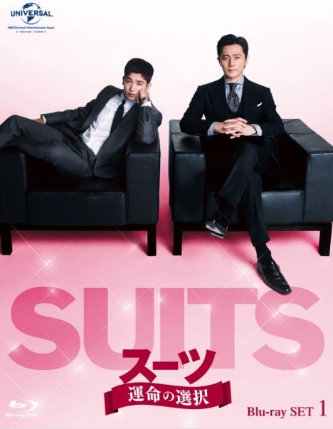 チャン・ドンゴン×パク・ヒョンシク「SUITS/スーツ ~運命の選択~」3/2リリース決定!予告動画