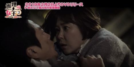 クォン・サンウ×チェ・ガンヒ「推理の女王2~恋の捜査線に進展アリ?!~」第1回無料公開決定!