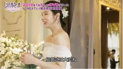 「黒騎士~永遠の約束~」シン・セギョン美ウェディングドレス姿披露したメイキング映像公開!