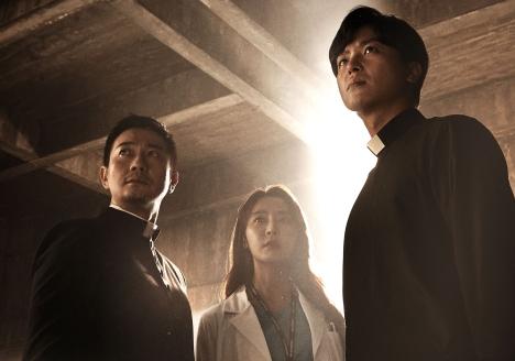 ヨン・ウジンがエクソシストに!「プリースト(原題)」4/14よりKNTVにて日本初放送決定!予告動画で先取り