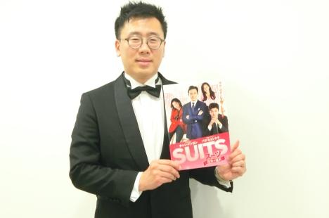 古家正亨が「SUITS/スーツ」3つの見どころ紹介!チャン・ドンゴンクイズも飛び出したドラマイベントレポート