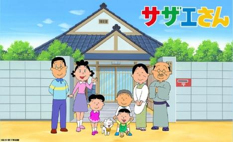 アニメ「サザエさん」2005年~2008年放送の登場人物別・傑作選50作をFOD・Amazonプライムビデオで配信!
