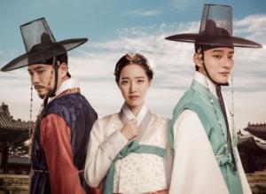 「不滅の恋人」第4話あらすじと見どころ:チン・セヨンの男装にあきれるユン・シユン?豆知識:宰相中心の王道政治とは