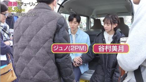 頑張るジュノ(2PM)に思わず胸キュン!映画『薔薇とチューリップ』撮影初日のメイキング映像初公開!