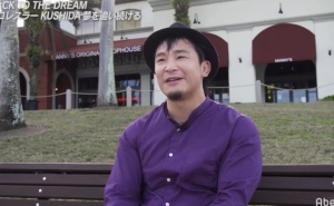 4/15、AbemaTVで最も旬なプロレスラー・KUSHIDA密着番組を放送!<br/>