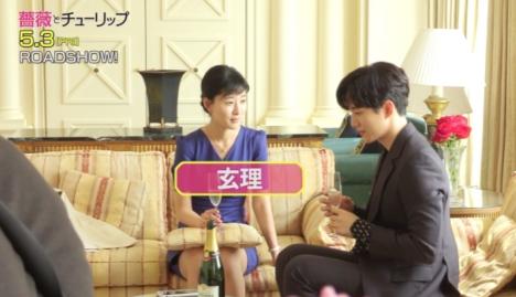 映画『薔薇とチューリップ』ジュノ(2PM)、俺様全開のお姫様抱っこに爆笑!?メイキング映像Part2初公開!
