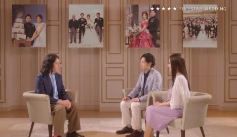 又吉直樹とリアル新婚夫婦が多様化する結婚式のスタイルを語る!TVCM 「結婚式のホンネ 夫婦について 篇」動画公開