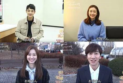 【母の日企画】チェ・ミンホ<SHINee>らが笑顔で「お母さん!」  「世界でもっとも美しい別れ」SP映像公開!