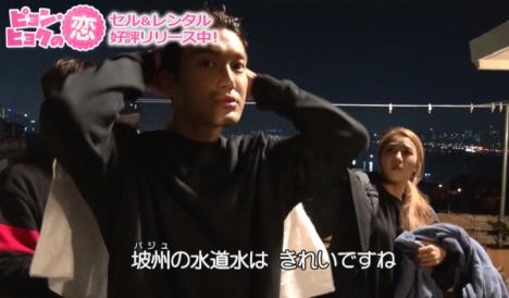 シウォン(SUPER JUNIOR)のリアル笑顔に胸キュン必至!「ピョン・ヒョクの恋」メイキング一部映像公開!