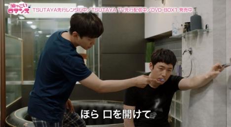ジュノ(2PM)×チャン・ヒョクのブロマンスにキュン萌え必至!「油っこいロマンス」SP映像公開!