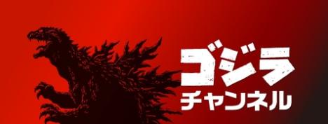 Hulu、ゴジラ全30作品一挙配信!「モスラ」「空の大怪獣ラドン」もHulu初配信!