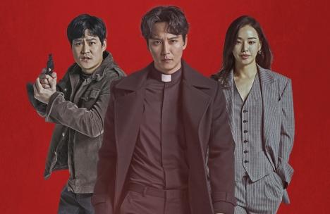 ドラマ話題性1位!キム・ナムギル主演「熱血司祭(原題)」韓国での評判をレポート①ハマるドラマ