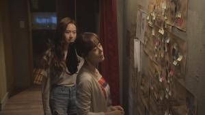 韓国ドラマ「復讐の女神(原題:ミス・マ)」第5-8話あらすじ:女優の心理~急接近|WOWOW