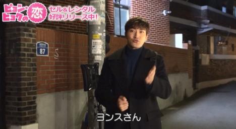 シウォン(SUPER JUNIOR)、スタッフの名前から趣味まで覚えてる?「ピョン・ヒョクの恋」ちょい見せ動画公開!