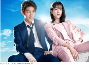 WOWOW、イ・ジュンギ主演の「無法弁護士」、「クリミナル・マインド:KOREA」を6/11、14より再放送!