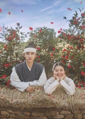 「100日の郎君様」韓国ドラマファンもK-POPファンも気軽に楽しめるロマンチック時代劇!