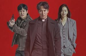 キム・ナムギル主演「熱血司祭」日本初放送はKNTVで8/9に決定!8/2インタビューSPも放送!