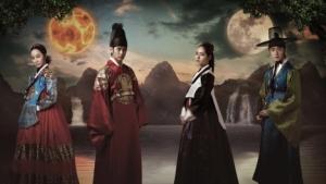 キム・スヒョン「太陽を抱く月」第1-5話あらすじと見どころ:恋のさざなみ~涙にかすむ月|BS-TBS