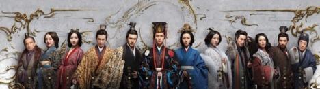 """もう一つの""""三国志""""「三国志Secret of Three Kingdoms」9/4第1弾発売&レンタル開始!予告動画"""