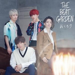 THE BEAT GARDEN、竜星涼主演ドラマ主題歌「ぬくもり」を日テレ「バズリズム02」で地上波音楽番組初歌唱!MV