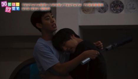 ヤン・セジョン、アン・ヒョソプの胸に顔埋め抱いた訳は?「30だけど17です」メイキング動画一部公開!