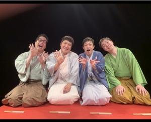 【演芸】落語・浪曲界のニューウェーブ!「ソーゾーシーやつら」TOKYO MX12日放送!関連動画