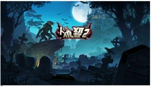 新作スマホゲーム「人狼殺2」配信開始!ゲーム内ナレーションは、荒川美穂、花江夏樹ら豪華声優陣が担当!