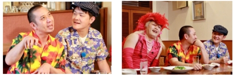 GYAO!「千鳥のロコスタ」7/16番組史上イチバンのギャンブル?!ピンクのゆ~じが宮城ご当地グルメでおもてなし!