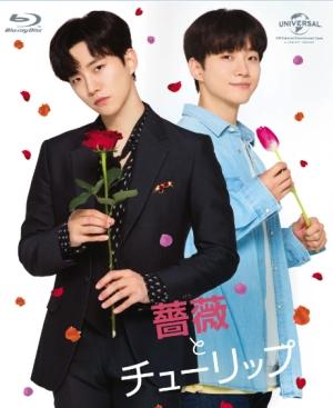ジュノ/2PM『薔薇とチューリップ』で俺様系男子と子犬系男子でまさかの人生交換!?10/2リリース<br/>