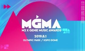 【韓国新音楽受賞式】BTS、TWICEらがノミネート!「2019 MGMA」Mnetで日韓同時放送決定!