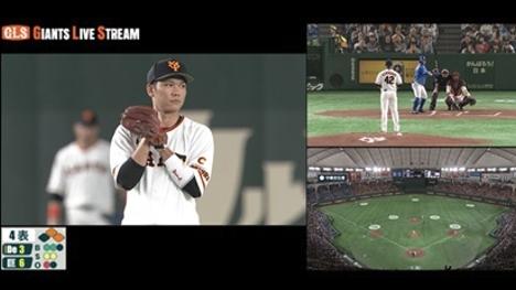 Huluならではの新しい野球観戦!7/26~28「巨人vs阪神」マルチアングル配信も!