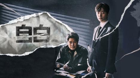 2PM ジュノ、入隊前最後のドラマ主演作「自白(原題)」日本初放送は9月Mnetに決定!見逃し配信も